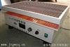 HY-A大容量振荡器(摇床)
