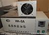 HH-SA数显恒温油浴槽