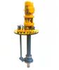 液下泵:FY系列液下泵 不堵塞液下泵