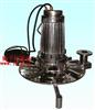 配套:AWT自吸式高效污水曝气机