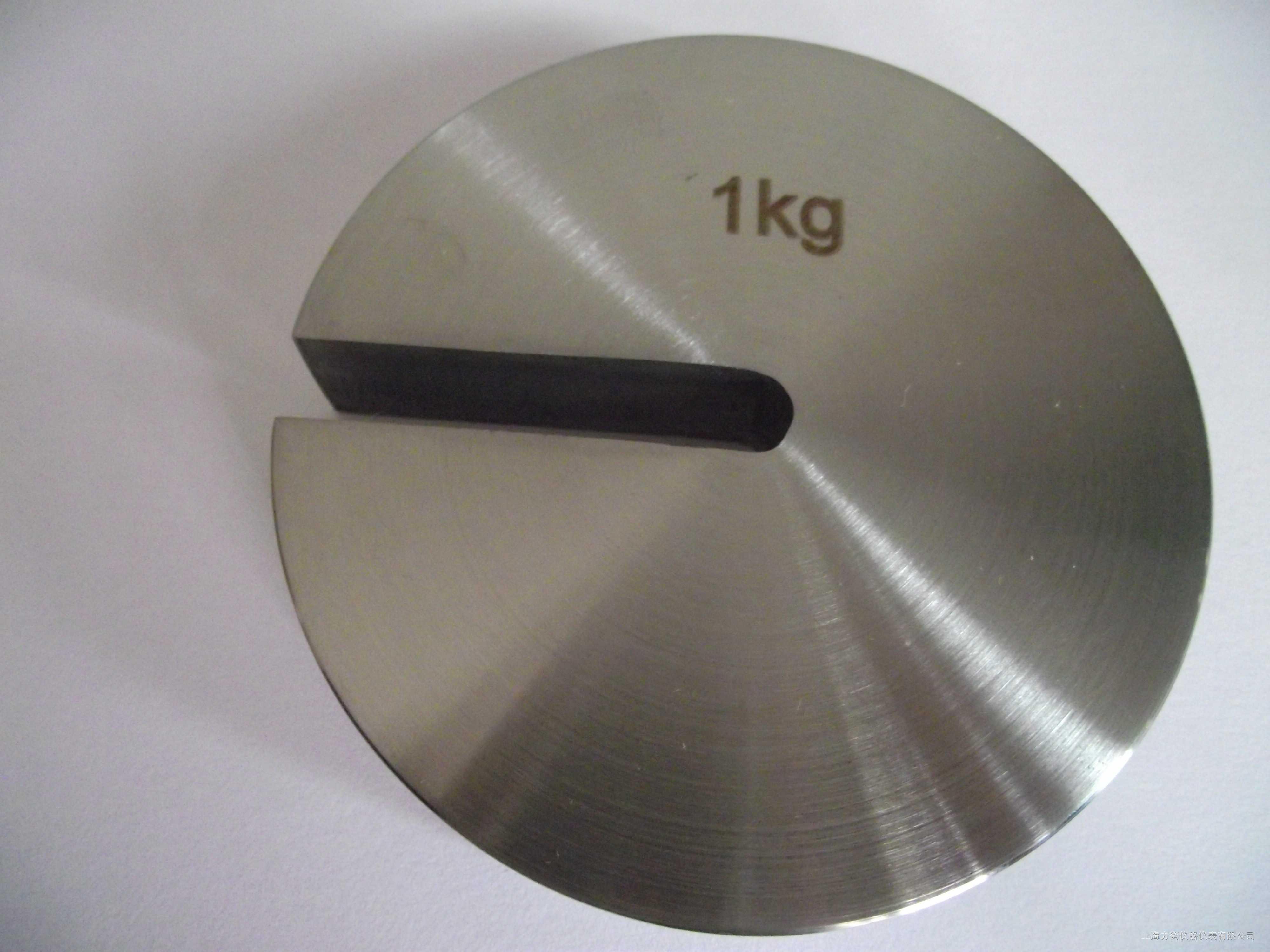 1kg 不锈钢砝码(增砣)
