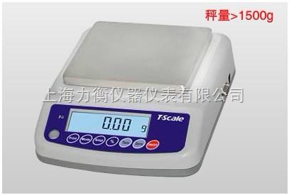 惠而邦TB-3000 3KG/0.1G电子天平