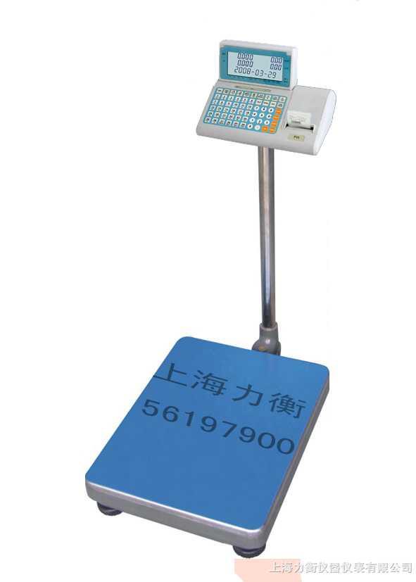 电子台秤(带不干胶打印功能)