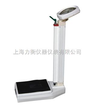 新款TZ-120机械体重秤