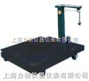 1.2m*1.5/2t 双标尺机械磅秤 ,鹰牌机械平台秤