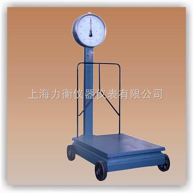 度盘秤 500公斤指针机械台秤
